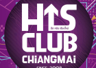 His Club Chiangmai